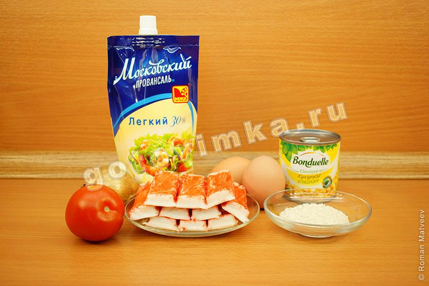 кукуруза с яблоками салат рецепт классический