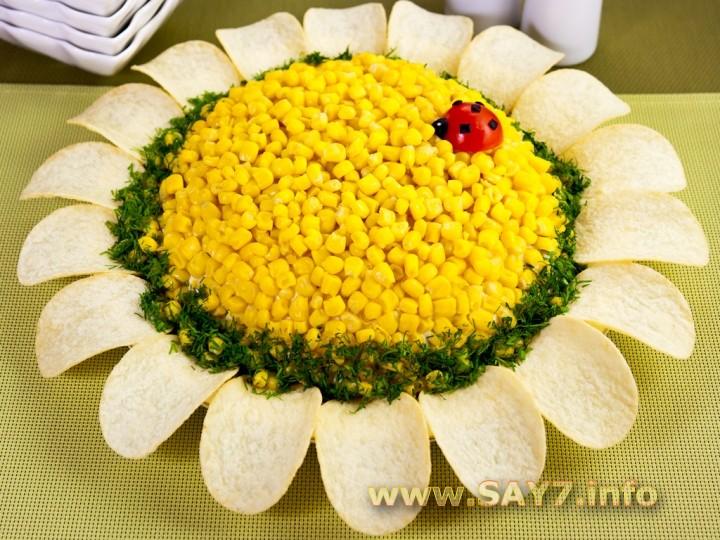 салат подсолнух пошаговый рецепт с фото с чипсами